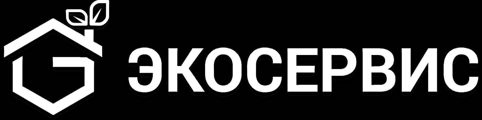 """ООО """"ЭкоСервис"""""""